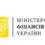 Дефіцит освітньої субвенції при неоптимальній мережі покривається з власних доходів місцевих рад – Мінфін